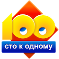 Game Сто к одному (100 к 1) APK for Windows Phone