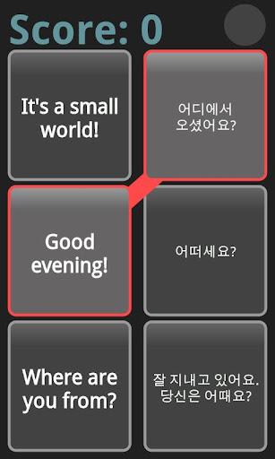 玩免費教育APP|下載미드n스크린 영어회화 app不用錢|硬是要APP