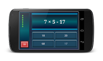Screenshot of Arithmetic Practice