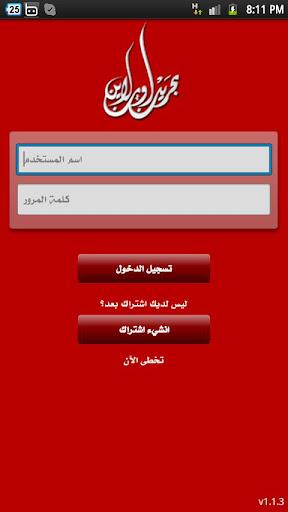 bahrainonline