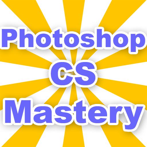 Photoshop CS Mastery (Video) LOGO-APP點子