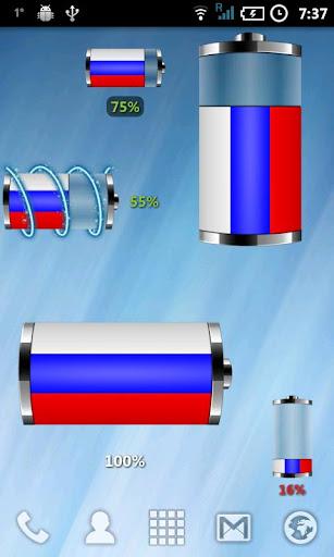 俄羅斯 - 國旗電池控件