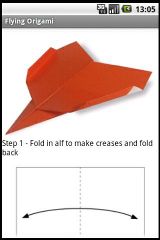 折り紙フライング|玩娛樂App免費|玩APPs
