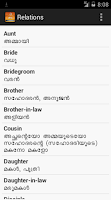Screenshot of English Malayalam Useful Words