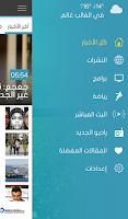 Screenshot of Al Jadeed
