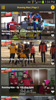 Screenshot of Watch Running Man (Korean)