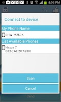 Screenshot of Shake File Transfer