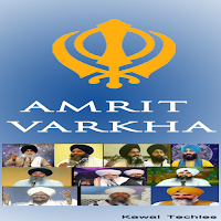 Screenshot of Amrit Varkha (Kirtan,Katha)
