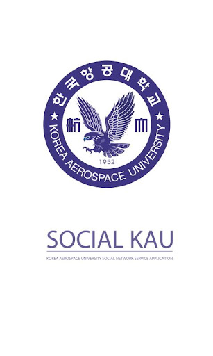 SocialKAU 한국항공대학교 어플리케이션