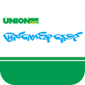 App Union Daily APK for Kindle