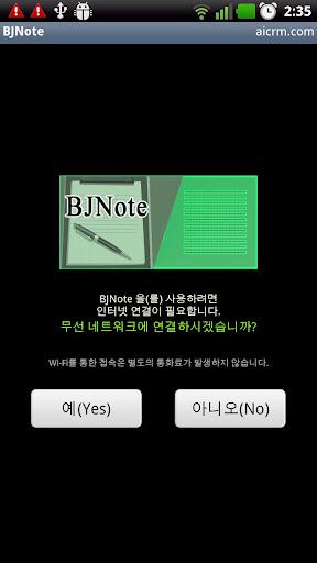 BJNote,雜誌,筆記本,記事本