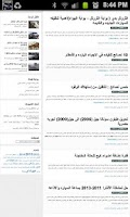 Screenshot of مجلة سيارات هيونداي العربيه
