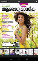 Screenshot of Mathrubhumi Arogyamasika