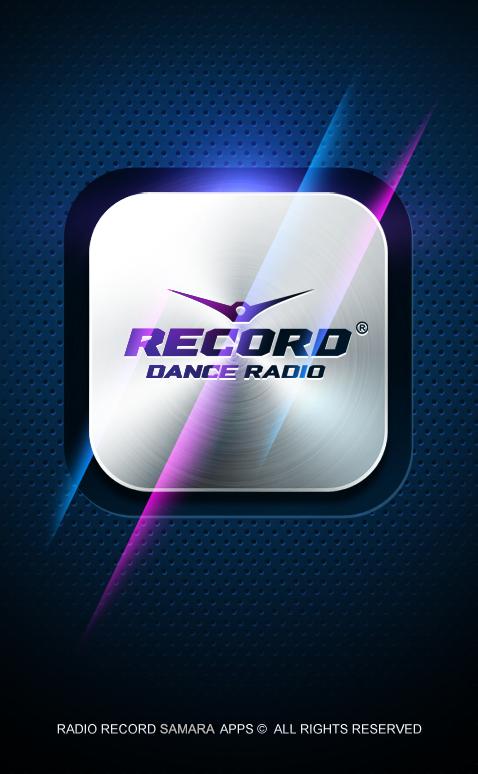 Скачать песни радио рекорд за сегодня