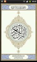 Screenshot of Mushaf - Quran Kareem