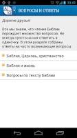 Screenshot of БИБЛИЯ-ЦЕНТР