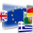 Euro Dictionary icon
