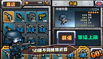 Screenshot of 特警大戰殭屍 Swat vs Zombies