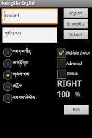 Screenshot of Dzongkha English Dictionary