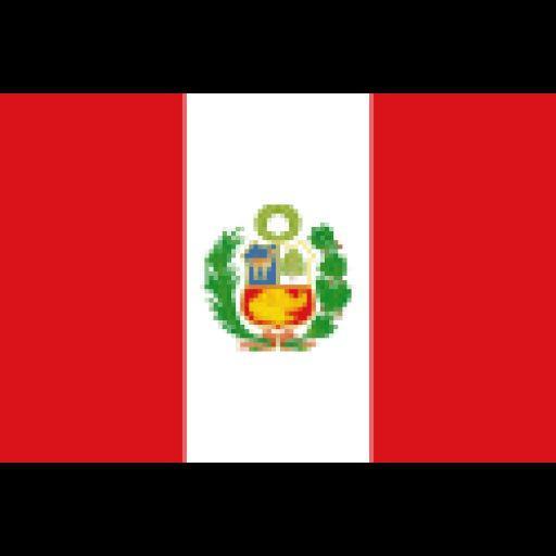 Wallpaper Peru 旅遊 App LOGO-硬是要APP