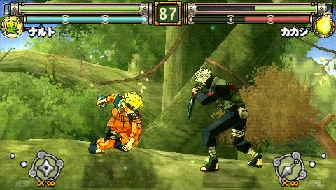 Naruto: Ultimate Ninja Heroes