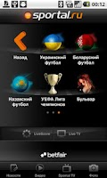 Screenshot of Sportal.ru (Sportal Russia)