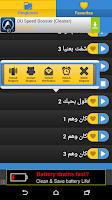 Screenshot of نغمات اصاله نصري