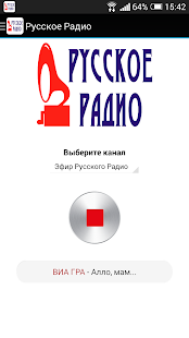 Russkoe Radio Ukraine - screenshot