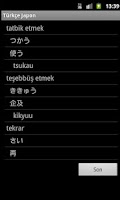 Screenshot of Japanese Turkish Dictionary