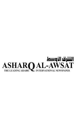 Asharq Al-Awsat EN Mobile