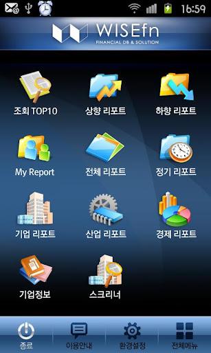 【免費財經App】WiseReport-APP點子