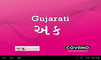 Screenshot of Gujarati