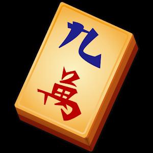 Mahjong Premium For PC / Windows 7/8/10 / Mac – Free Download