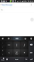 Screenshot of 中國香港倉頡\速成\筆劃for GO Keyboard