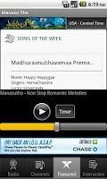 Screenshot of Manasu Tho - Telugu Music