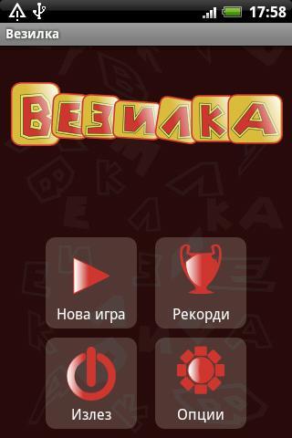 Vezilka