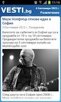 Screenshot of Vesti.bg