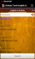 Screenshot of Sinhala Tamil English Lexicon