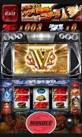 Screenshot of 【体感】パチスロ「あしたのジョー」2 VictoryRush