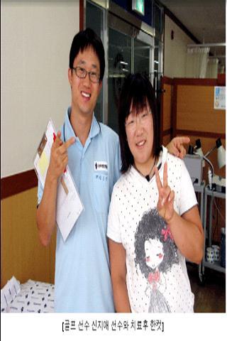 【免費健康App】X-sports clinic-APP點子