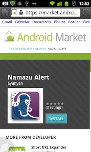 RedirectAndroidMarket4Install - screenshot