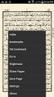 Screenshot of Urdu Quran (16 lines per page)