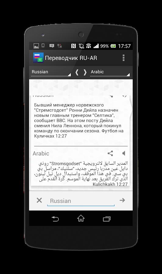 Переводчик онлайн gjhyj