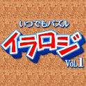 Logistrate Vol.1 - KEMCO icon