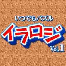 Logistrate Vol.1 - KEMCO
