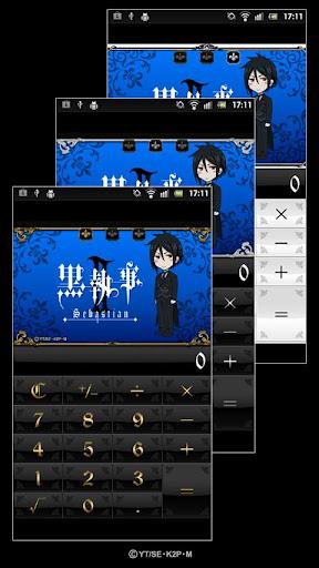 黒執事II 電卓
