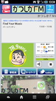 Screenshot of FM聴 for かつしかFM