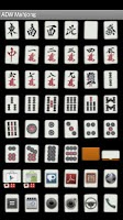Screenshot of ADW Theme Mahjong