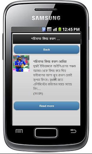 【免費新聞App】BD Smart News-APP點子