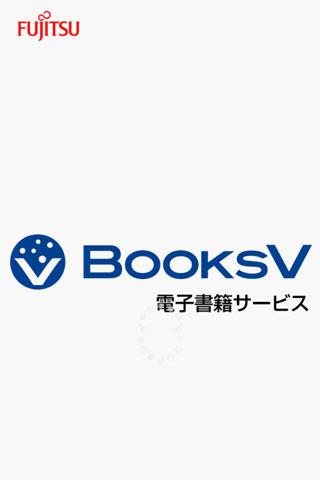 BooksV ブックスブイ